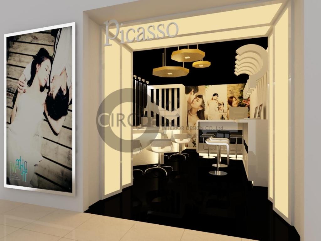 Picasso Shop 2